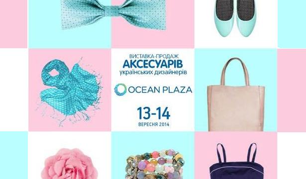 Выходные в Киеве: афиша мероприятий - фото №3