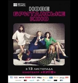 Как и где в Киеве провести выходные 16-17 ноября - фото №2