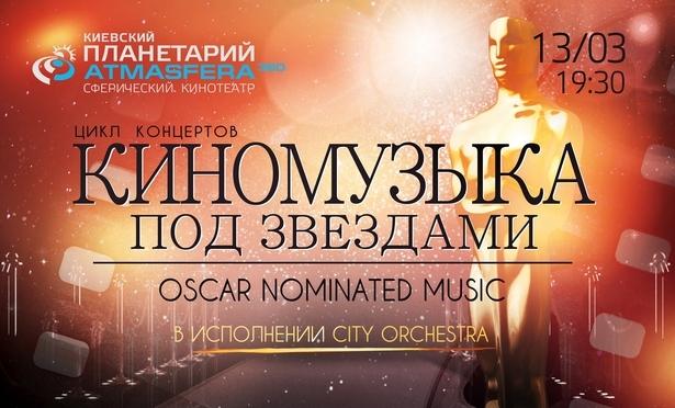 Где провести выходные: 14-15 марта в Киеве - фото №9