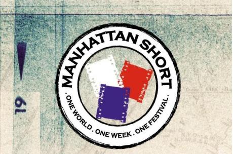 Манхэттенский фестиваль короткометражных фильмов - фото №1