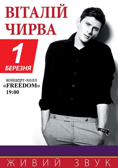 Как провести выходные в Киеве 1-2 марта - фото №8