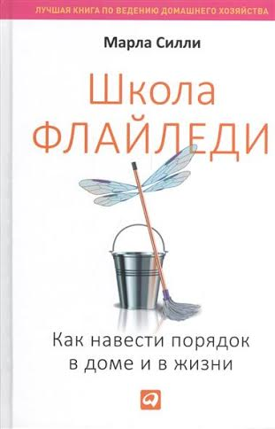 Редакция ХОЧУ советует: что почитать в апреле - фото №7