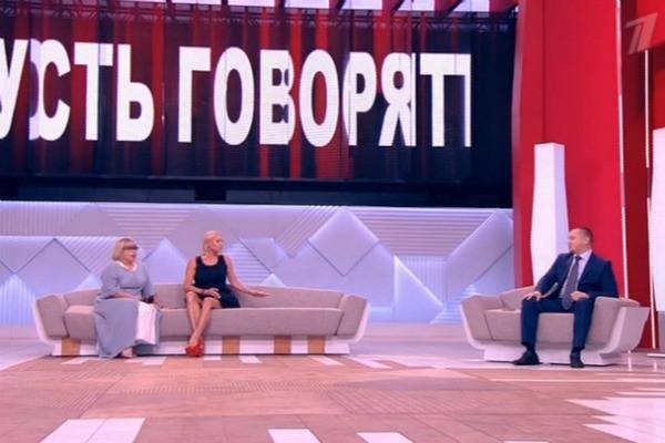 Лицом к лицу: Анастасия Волочкова встретилась с экс-любовником, который ее обокрал и хотел убить (ФОТО) - фото №1