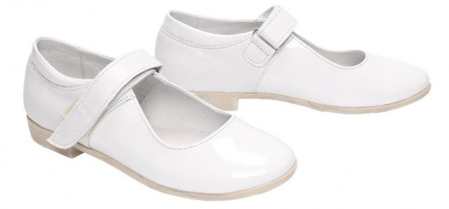 Где купить школьную обувь украинского производства Детская обувь Леомода