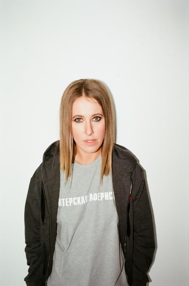 собчак интервью 2017