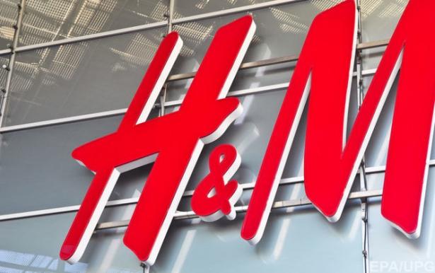H&M украина