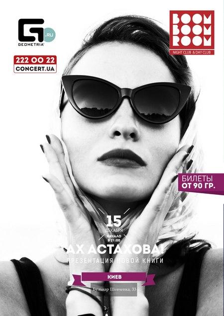 Где и как в Киеве провести выходные 14-15 декабря - фото №16