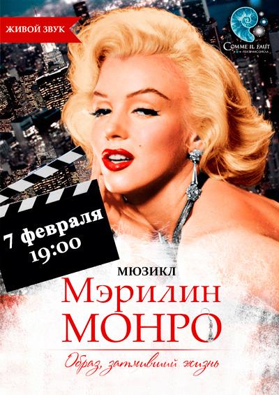 Где провести выходные: 7-8 февраля в Киеве - фото №5
