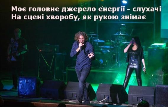 Как жил Кузьма Скрябин: 8 мудрых цитат  артиста - фото №7