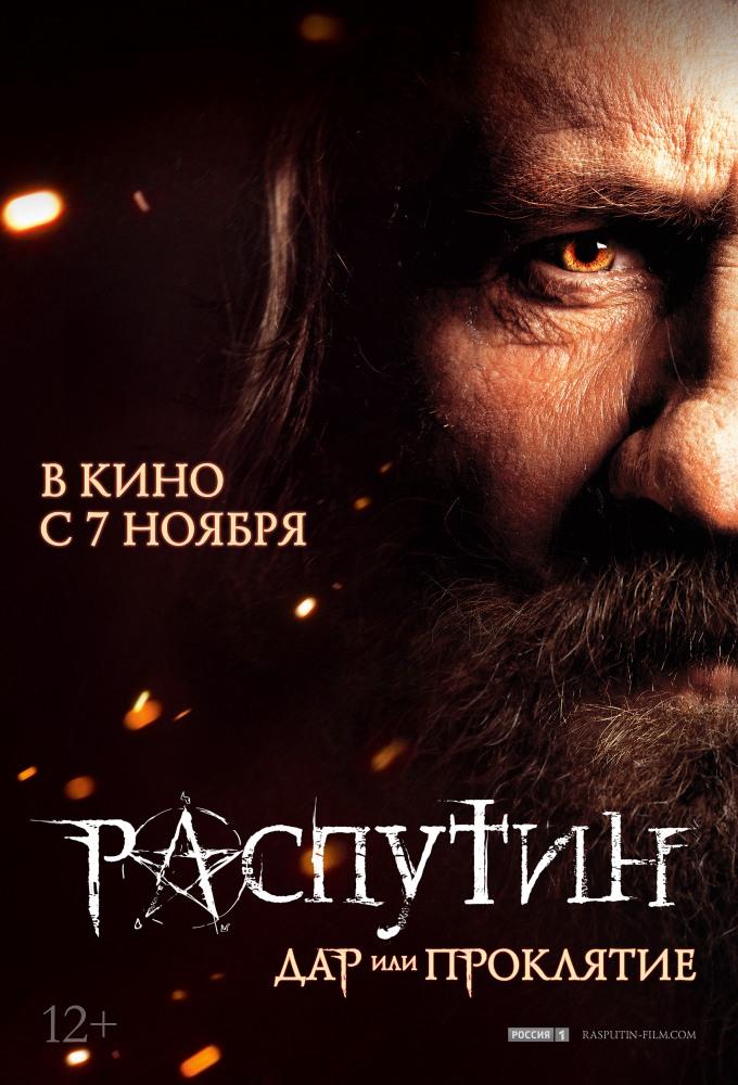 Женское кино ноября 2013 - фото №2