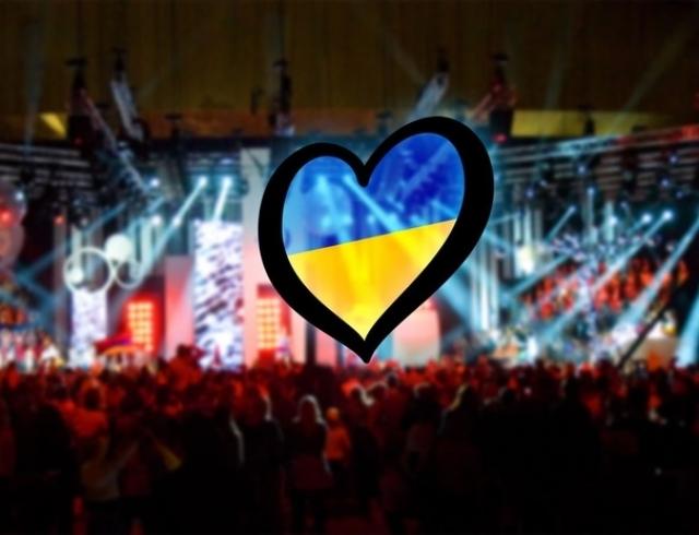 Евровидение-2017: билеты на финал конкурса раскупили всего за 2 дня - фото №2
