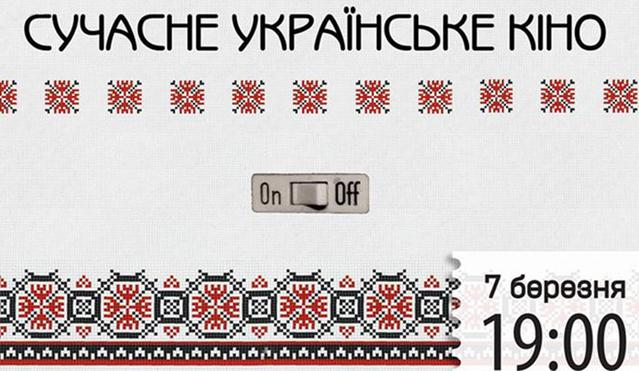 Где и как в Киеве отпраздновать 8 Марта? - фото №4