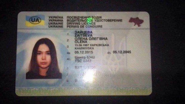 Алена Зайцева права
