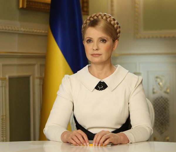 Юлия Тимошенко - фото №2