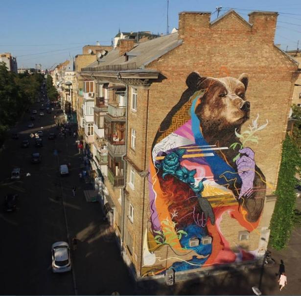 Киевский мурал с медведем