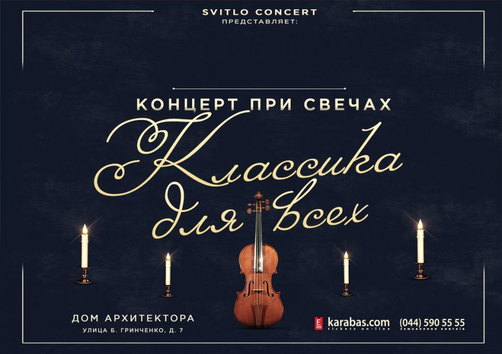 Где провести выходные: 8-9 ноября в Киеве - фото №10