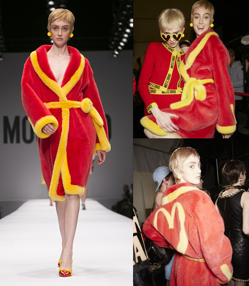 Пальто-халат Moschino - фото №2