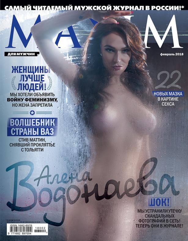 Обложка Максим