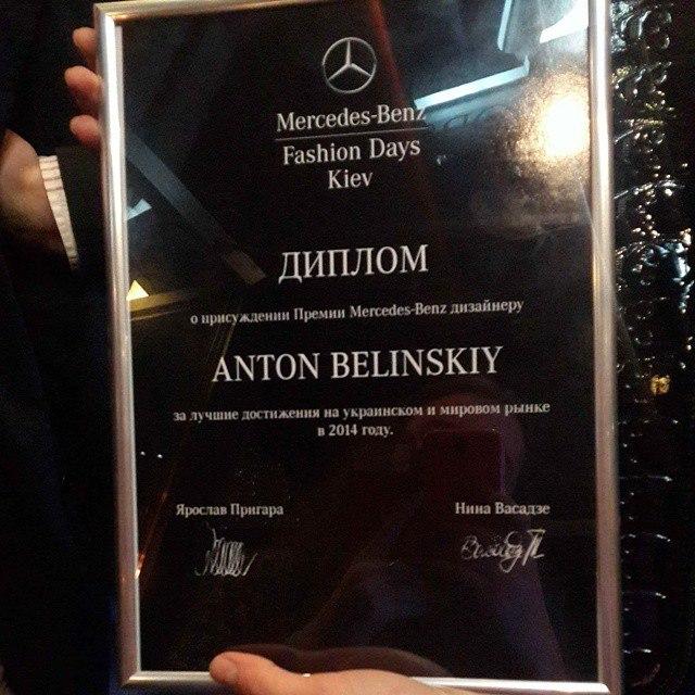 Какой украинский дизайнер получил премию в размере 50 000 грн - фото №1