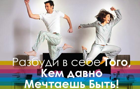 В Киеве состоится фестиваль развития личности TOUCH fest - фото №1