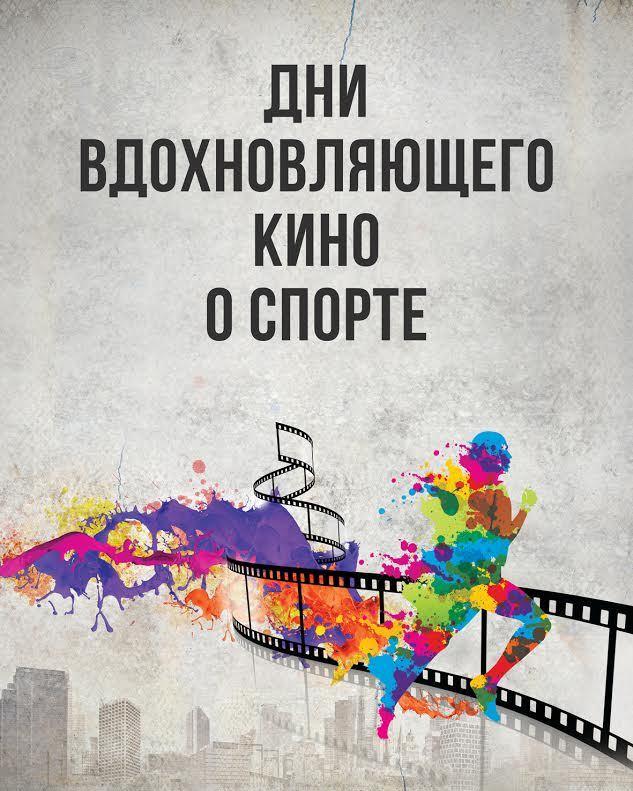 Где провести выходные: 7-8 февраля в Киеве - фото №8