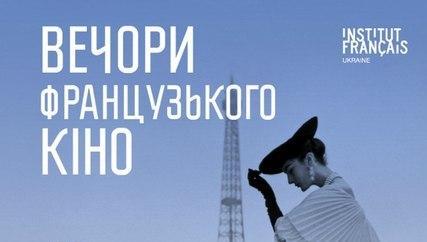 Где провести выходные: 31 января и 1 февраля в Киеве - фото №8