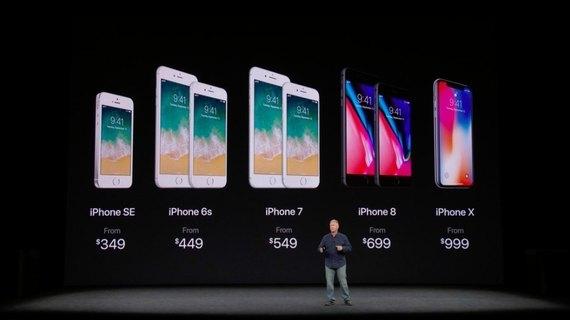 Презентация iPhone 8: чем отличается новый айфон от старого и что нового у Apple Watch - фото №11