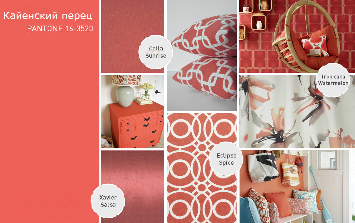 Модные цвета 2014 года в интерьере - фото №9