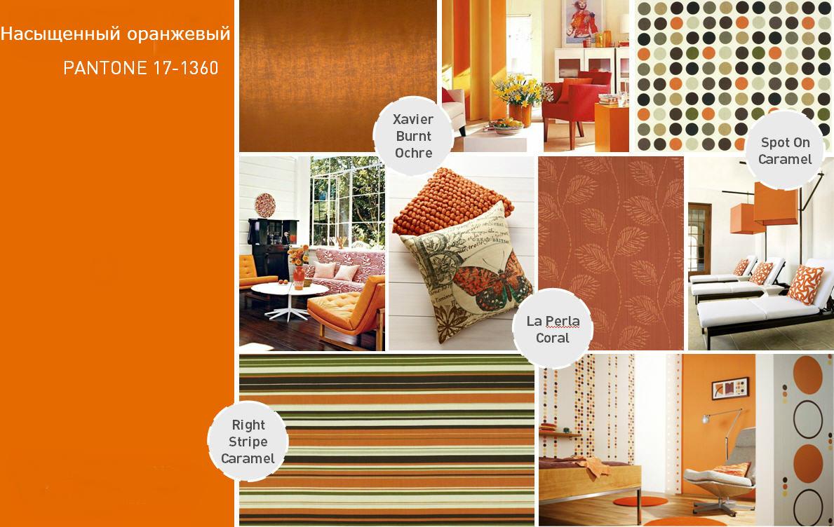 Модные цвета 2014 года в интерьере - фото №7