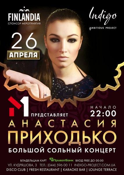 Где и как в Киеве провести выходные 26-27 апреля - фото №14