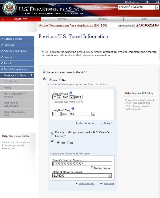 Виза в США