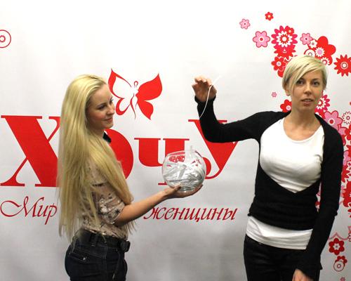 Победители новогодней викторины от Aromart.ua - фото №2