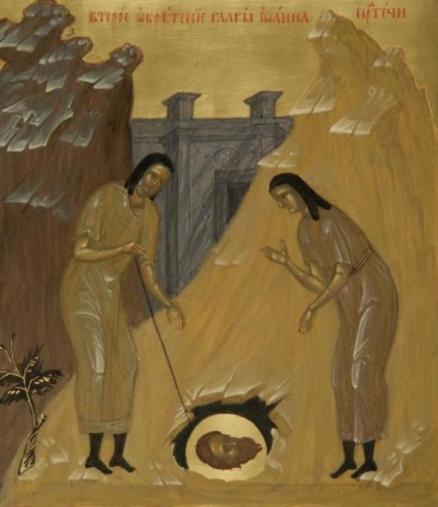 усекновение главы иоанна крестителя икона