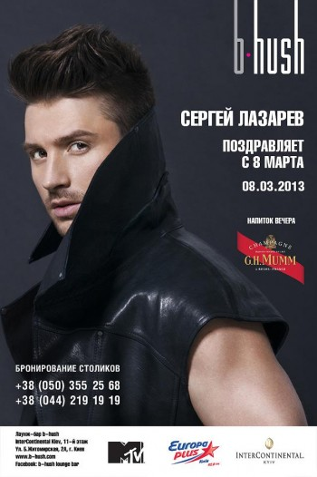 Как и где в Киеве отметить 8 Марта? - фото №2