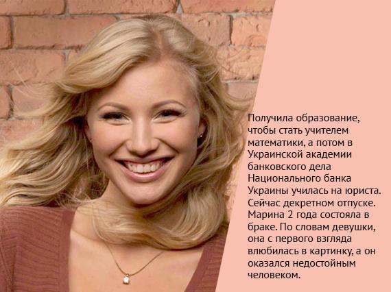 Холостяк последний выпуск: кого выбрал Сергей Мельник.