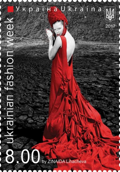 Презентация и гашение почтовой марки Ukrainian Fashion Week - фото №1