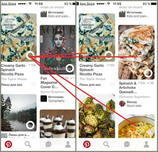 Pinterest и Shazam вместе сильнее: теперь можно искать красивые вещи, как раньше музыку (ВИДЕО) - фото №3