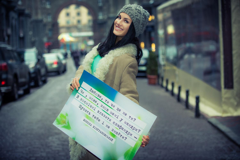 Маша Ефросинина - фото №3