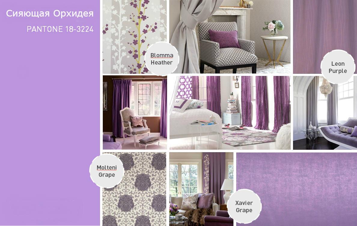Модные цвета 2014 года в интерьере - фото №1