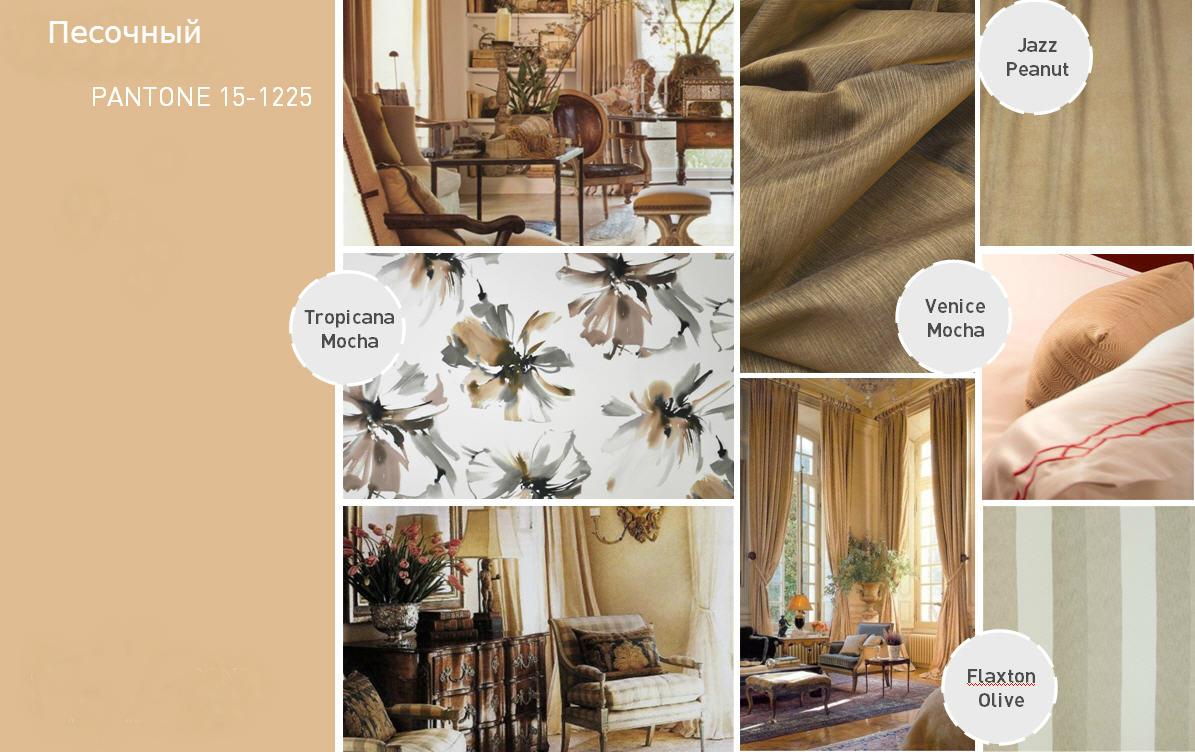 Модные цвета 2014 года в интерьере - фото №17