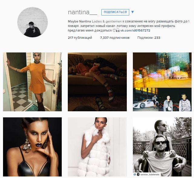 Супермодель по-украински 2 сезон нантина дрончак инстаграм