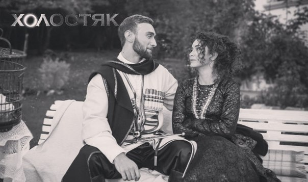 Холостяк 6: Иракли и Анетти фото