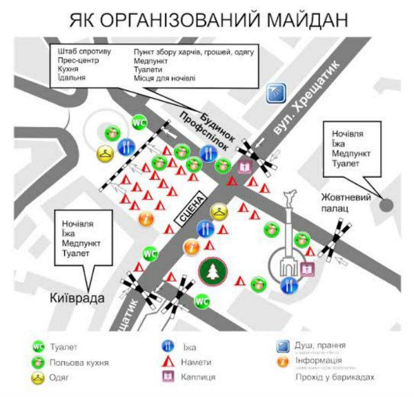 Где и как в Киеве провести выходные 25-26 января 2014 - фото №1