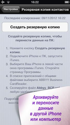 Топ 3 мобильных приложения для деловых женщин - фото №11