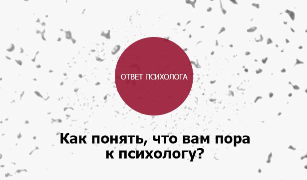 davay-zaymemsya-lyubovyu-i-ti-sdelaesh-mne-minet