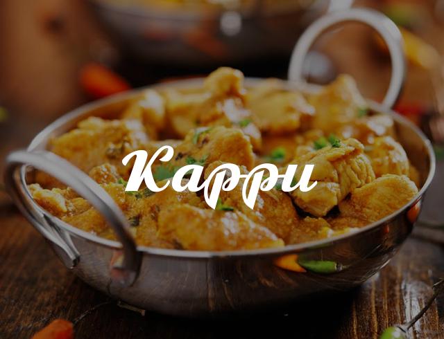Каре ягненка: как приготовить блюдо