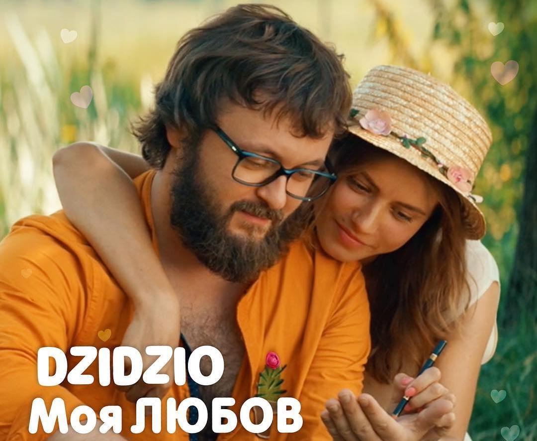 smotret-klipi-dzidzo-dikiy-trah-bolshoy-chlen-porno-onlayn