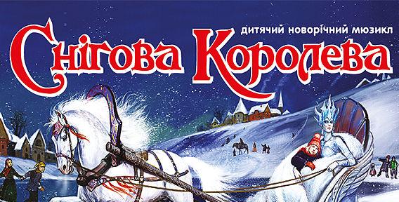 Где и как в Киеве провести выходные 28-29 декабря - фото №4
