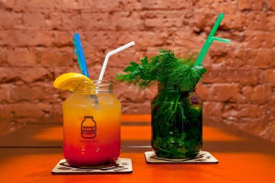 Топ 10 мужских коктейлей, которые можно выпить в заведениях Киева - фото №2