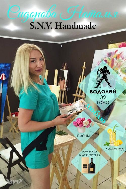 свой бизнес_инфографика